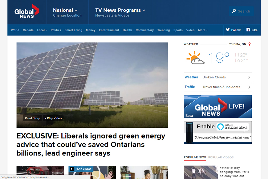 Site Global News