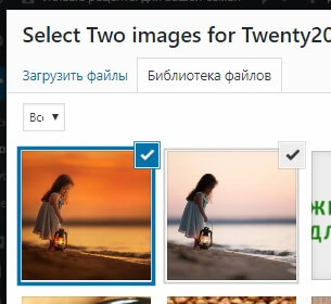 Выбор фотографий для слайдера