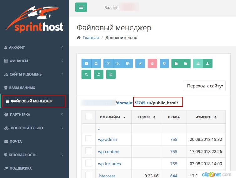 Загрузка файла robots.txt на свой хостинг