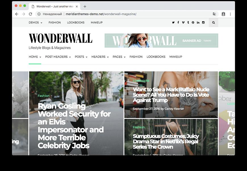 Theme Wonderwall