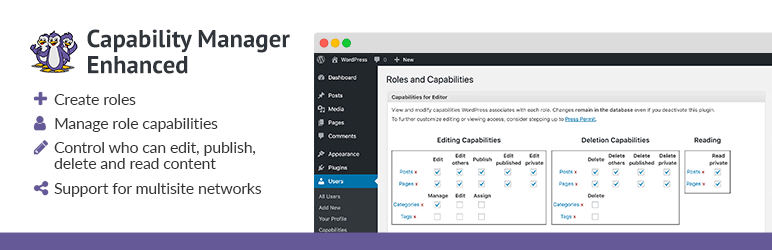 Плагин Capability Manager Enhanced