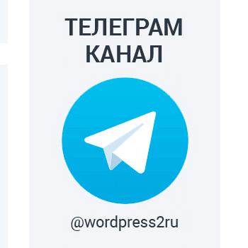Ссылки на Telegram-канал